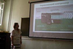 конференция на кафедре АПиИТ