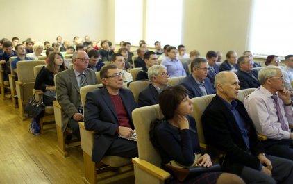 КБМ Коломна научно-техническая конференция молодых специалистов